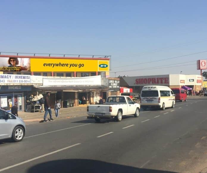 MTN Billboard in Soweto